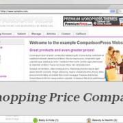 comparisonpress-wordpress-shopping-price-comparison-theme